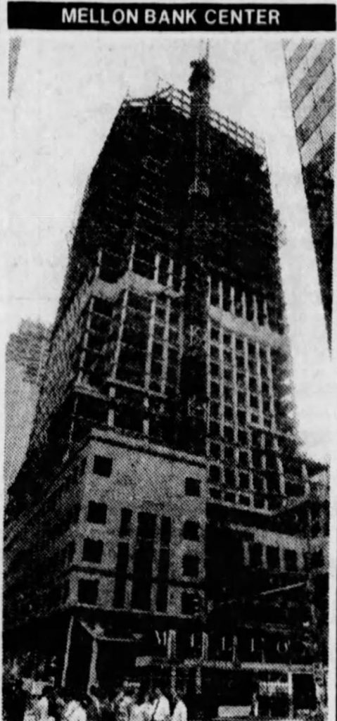 Mellon Bank Center under construction from North 18th Street. Photo by The Philadelphia Inquirer