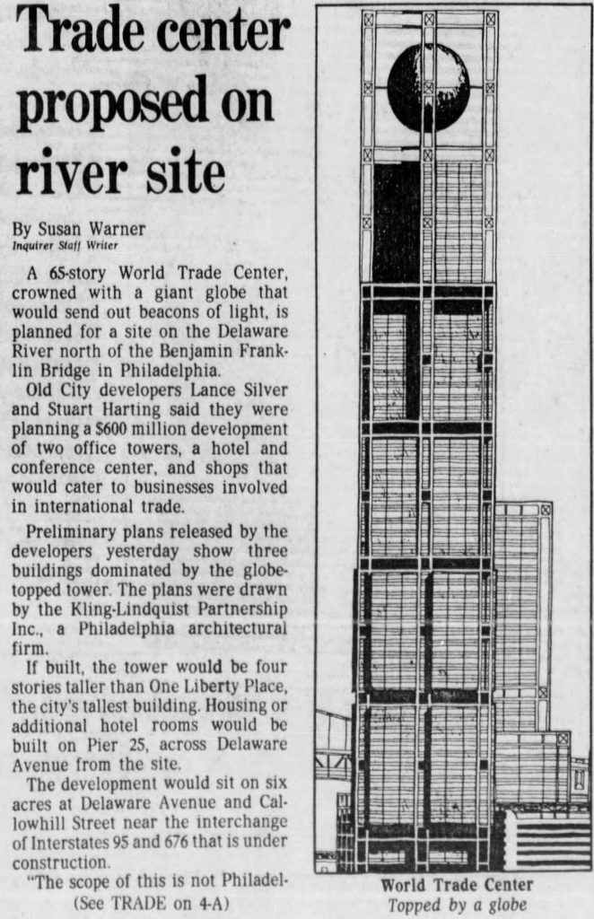 Philadelphia World Trade Center via The Philadelphia Inquirer